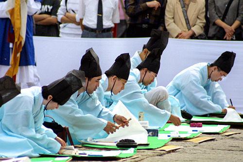 朝鮮時代科挙試験(10月)