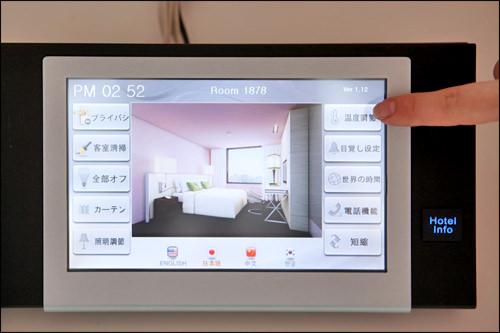 日本語表示のタッチパネルで照明や空調をラクラク調節