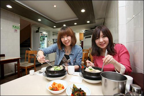 韓方食材もてんこもり