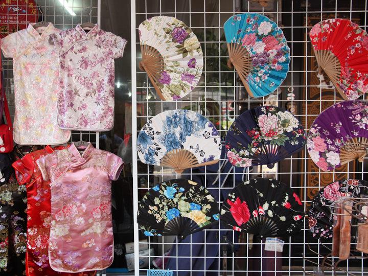 中国風の土産物類