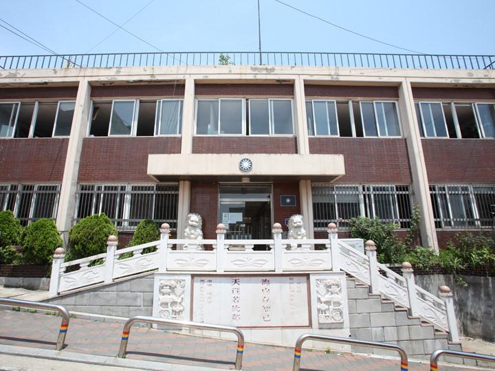 清国領事館会議庁