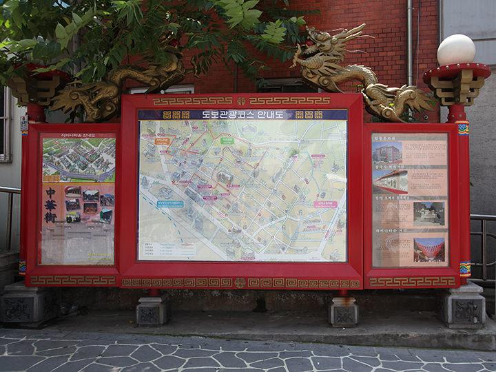観光地図の案内板