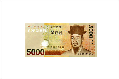 韓国紙幣のお話~5千ウォン札~   社会全般   韓国文化と生活 韓国 ...