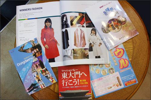 韓国の本や日本の雑誌にも掲載