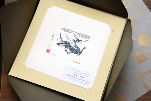 「青龍」(四方神の中で東方を守護する神獣)30,000ウォン(紙ケース入り)