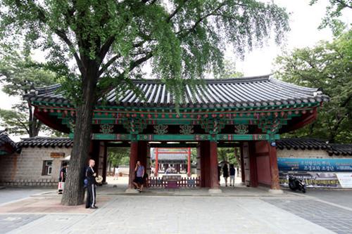 慶基殿正門
