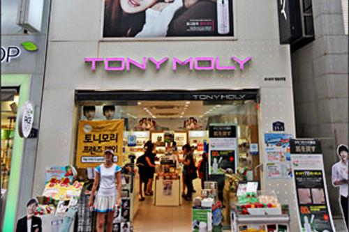 TONY MOLY  明洞1号店・3号店植物やフルーツ成分配合の自然派コスメ。カタツムリや毒蛇シリーズも。【ホテルから徒歩3~6分】