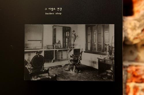 昔の理容室の内装写真