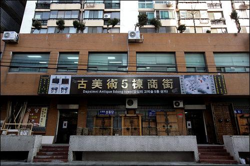 踏十里古美術商街5棟(約25店)