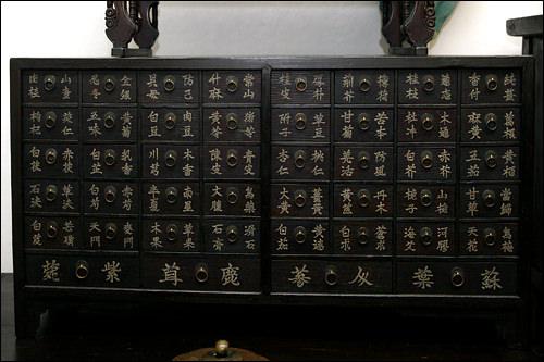 薬棚 150万ウォン(文字以外オリジナル)