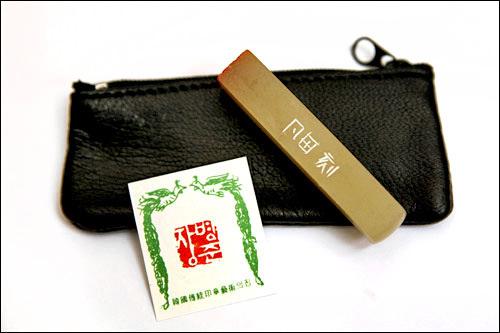 秀印堂(スインダン)仁寺洞にある印鑑専門店。真心込めた技術とサービスでオリジナルの1本を手作り。日本より安価な制作費も魅力!