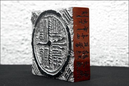 文丁篆刻ギャラリー金泰完(キム・テワン)先生による篆刻(てんこく)の専門店。掛け軸や色紙のポイントとなる印章のオーダーが可能。