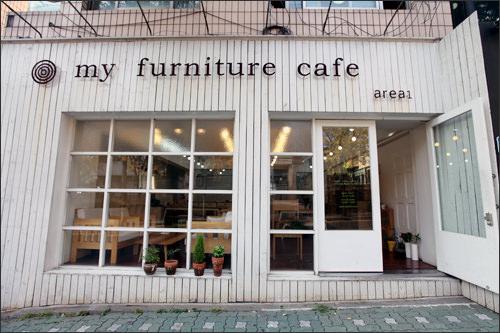 my furniture cafe弘大にある食卓や椅子などのオーダー店。お洒落家具を探すならここ。