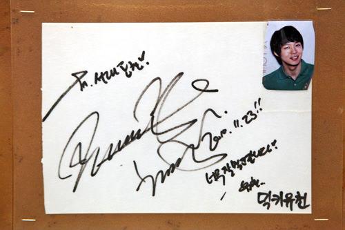 JYJユチョンのサイン