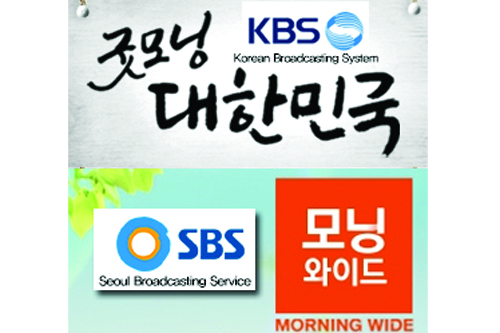 KBS「グッドモーニング大韓民国」、SBS「モーニングワイド」紹介の店