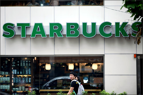 STARBUCKS COFFEE(スターバックス・コーヒー) 釜山大店(地図番号:青5)