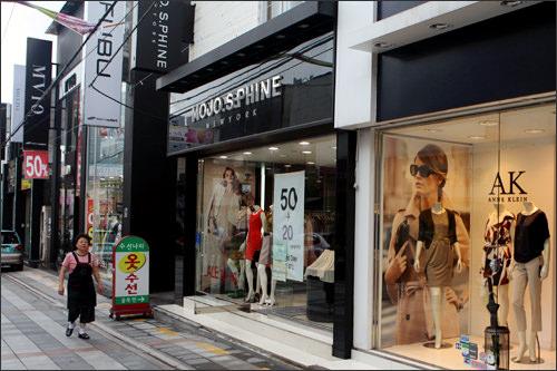 MOJO S.PHINE(モジョ・エスフィン) 釜山大2(地図番号:緑2)