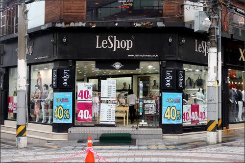 LeShop(ル・ショップ)釜山大店(地図番号:緑4)