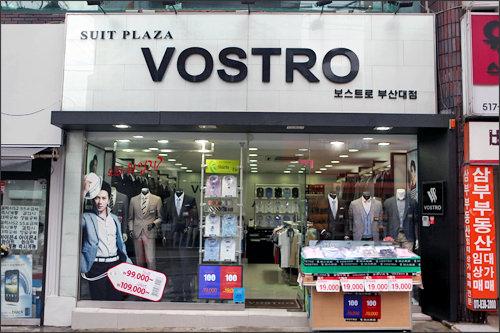 VOSTRO 釜山大店(地図番号:緑5)