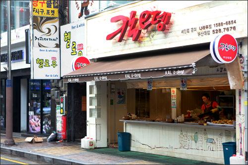カルオデン 釜山大店(地図番号:赤3)