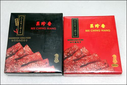 (左から)チリポーク 27,500ウォンスライスポーク 25,000ウォン