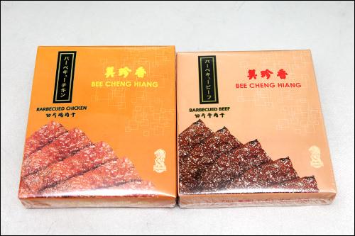 (左から)スライスチキン 25,000ウォンスライスビーフ 40,000ウォン