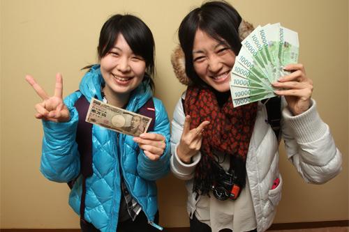 1万円=146,340ウォン