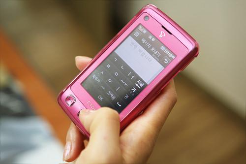 ムンチャ(携帯メール)が韓国語上達への近道?!