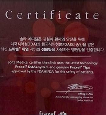 米国食品医薬局(FDA)、韓国食品医薬局(KFDA)認証品使用の証明書