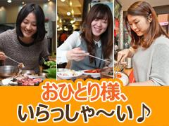 1人OKの韓国料理店10選