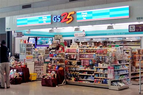 仁川国際空港にあるGS25