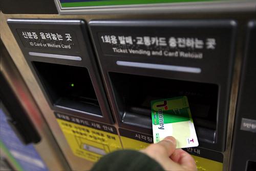 3.「T-money」をカード口に置きます。