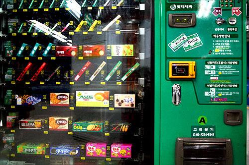 自動販売機でも使えます