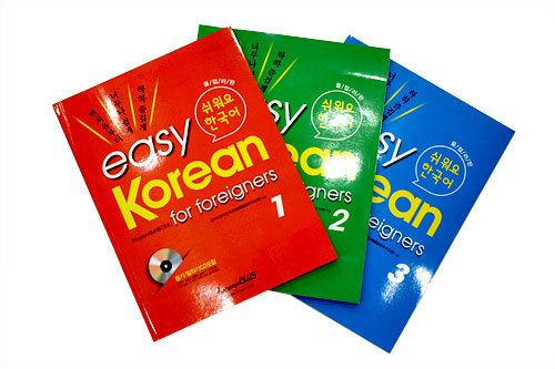 「easy Korean」:各18,000ウォン