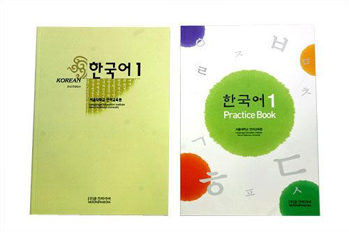 ソウル大学テキスト:各13,500ウォンワークブック:各11,700ウォン