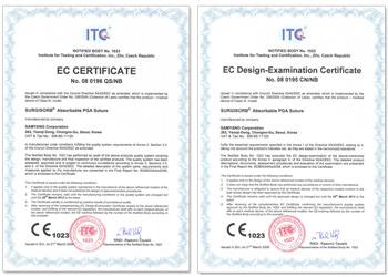 CE Mark認証書