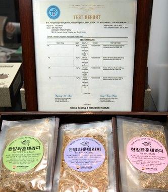 KTR(韓国化学融合試験研究院)の試験を通過した特製韓方薬剤