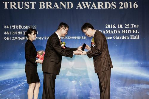 「TRUST BRAND AWARDS 2016」顧客が信頼するブランド授賞式にて
