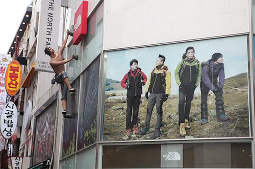 BIGBANG(THE NORTH FACE)