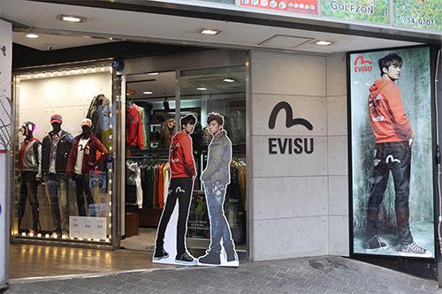 2PM(EVISU)