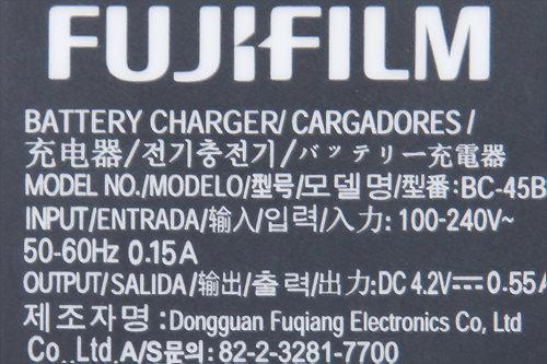 お持ちの製品の電圧をチェックしてみましょう
