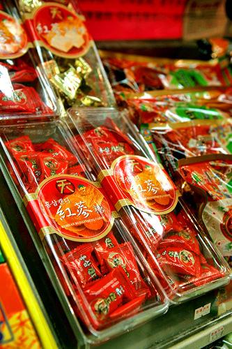 紅参キャンディー10,000ウォン