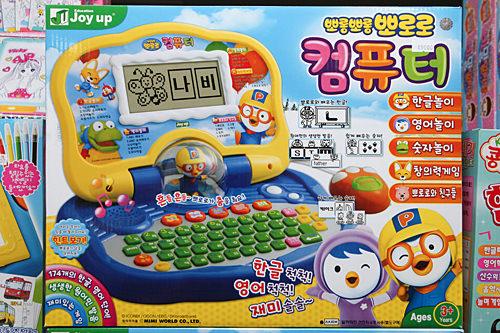 ポロロのおもちゃ(4階、おもちゃコーナー)89,000ウォン