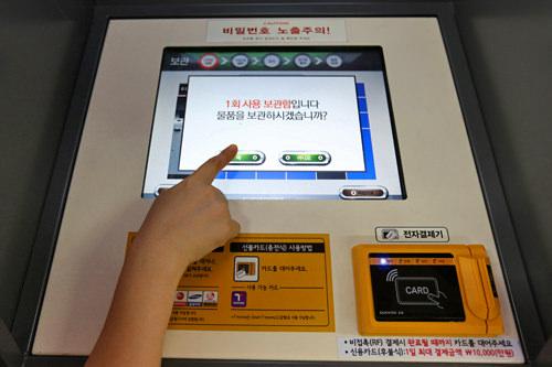 メッセージ(1回用ロッカーです。荷物を預けますか)が出るので左のボタン(ハイ)を押す