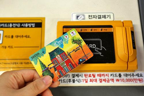 6-2.T-money、クレジットカード、携帯電話:カードリーダーにカードを当てる