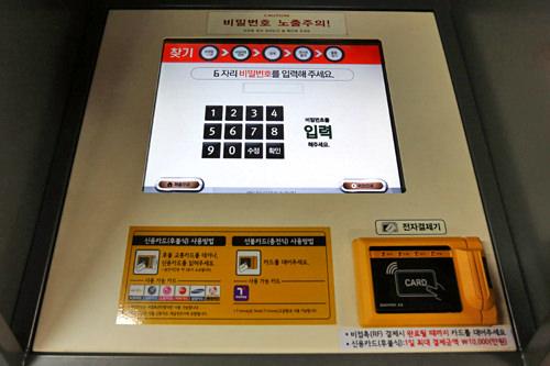 荷物を預ける時入力した暗証番号を入力して右のボタン(入力)を押す。荷物を預けた番号のロッカーが自動で開くので、取り出して終了