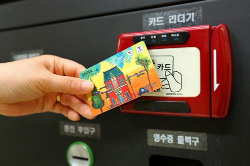 6-2.T-money、クレジットカード、携帯電話:カードリーダーに当てる