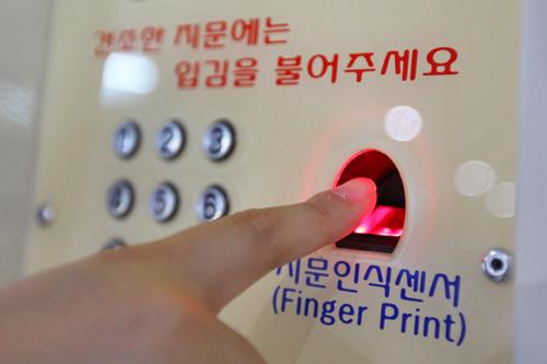 再度センサーで2回、指紋を登録す