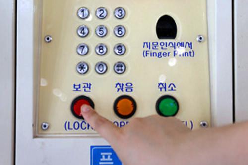 下段一番左の「LOCK」と書かれてある赤いボタン(保管)を押す