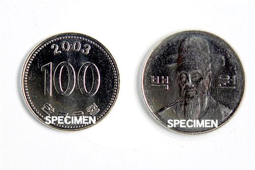 100ウォン硬貨